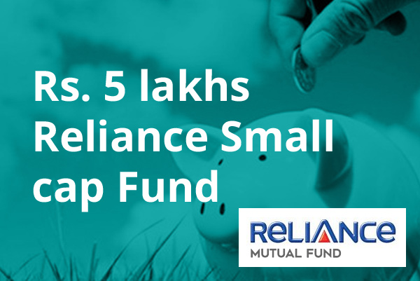 Buy Reliance Mutual Fund